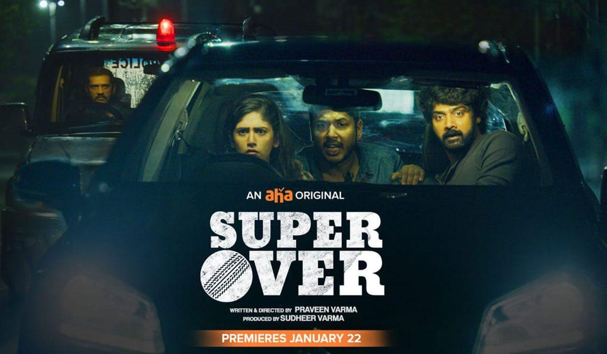 Super Over Movie Aha Video