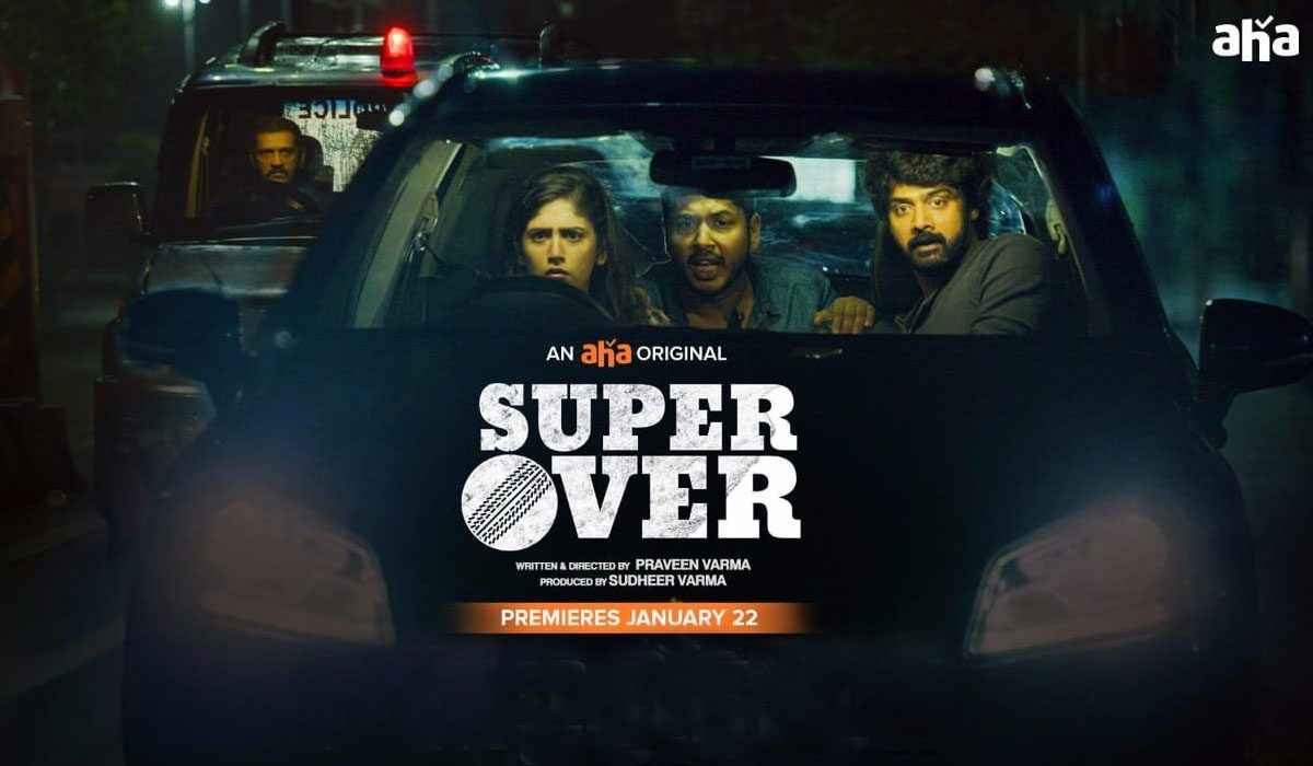 Super Over Movie Review Aha Video