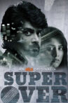 Super-Over-Telugu-Movie--Streaming-Online-Watch-on-Aha-Video