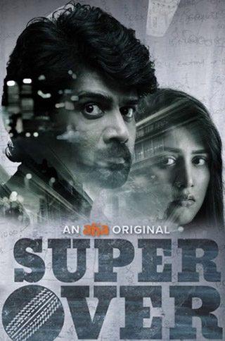 Super-Over-Telugu-Movie--Streaming-Online-Watch-on-Aha-Video