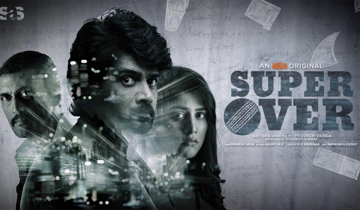 Super-Over-Telugu-Movie-Streaming-Online-Watch-on-Aha-Video
