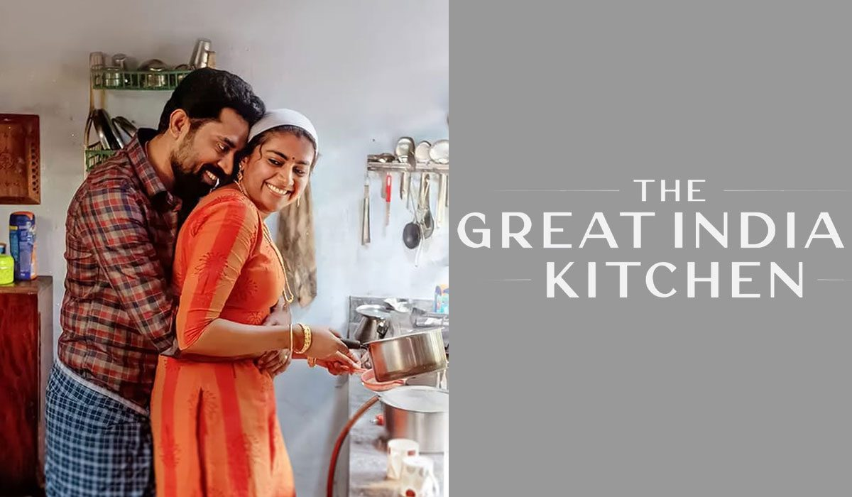 The Great Indian Kitchen Malayalam Movie Review