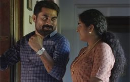 The Great Indian Kitchen - Malayalam Movie Review