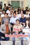 Virkar -Web Series Online watch