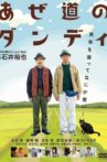 A Man with Style Movie Streaming Online