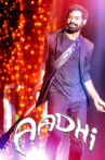 Aadhi Movie Streaming Online