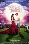 Aao Wish Karein Movie Streaming Online
