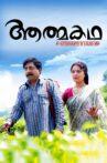 Aathmakatha Movie Streaming Online