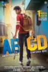 ABCD: American-Born Confused Desi Movie Streaming Online
