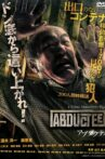 Abductee Movie Streaming Online