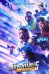 Adventure Force 5 Movie Streaming Online