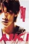 Aiki Movie Streaming Online