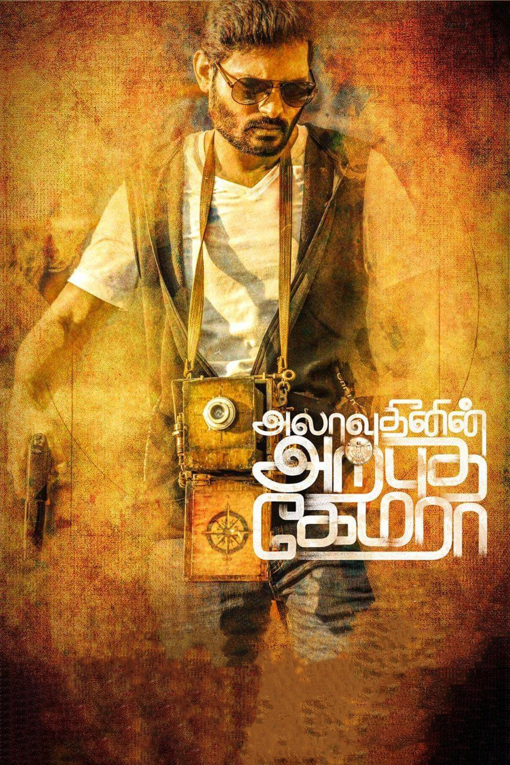 Alaudhinin Arputha Camera Movie Streaming Online