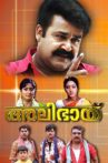 Alibhai Movie Streaming Online