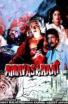 Amavas Ki Raat Movie Streaming Online