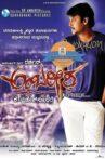 Ambareesha Movie Streaming Online