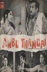 Anbu Thangai Movie Streaming Online