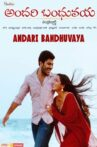 Andari Bandhuvaya Movie Streaming Online