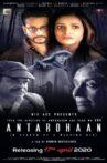 Antardhaan Movie Streaming Online