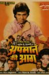 Apmaan Ki Aag Movie Streaming Online