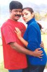 Arivumani Movie Streaming Online