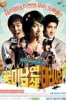 Attack on the Pin-Up Boys Movie Streaming Online