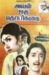Aval Oru Thodar Kathai Movie Streaming Online