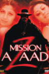 Azaad Movie Streaming Online