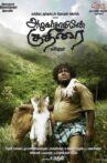 Azhagar Samiyin Kuthirai Movie Streaming Online