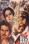 Badle Ki Aag Movie Streaming Online