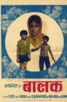 Balak Movie Streaming Online