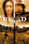 Ballad Movie Streaming Online