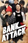 Bank Attack Movie Streaming Online
