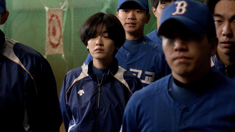 Baseball Girl Movie Streaming Online