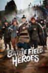 Battlefield Heroes Movie Streaming Online