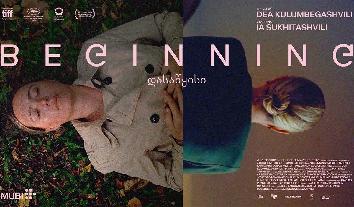 beginning-georgian-movie-review