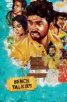 Bench Talkies Movie Streaming Online