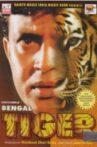 Bengal tiger Movie Streaming Online