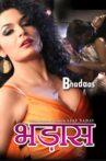 Bhadaas Movie Streaming Online