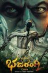 Bhajarangi 2 Movie Streaming Online