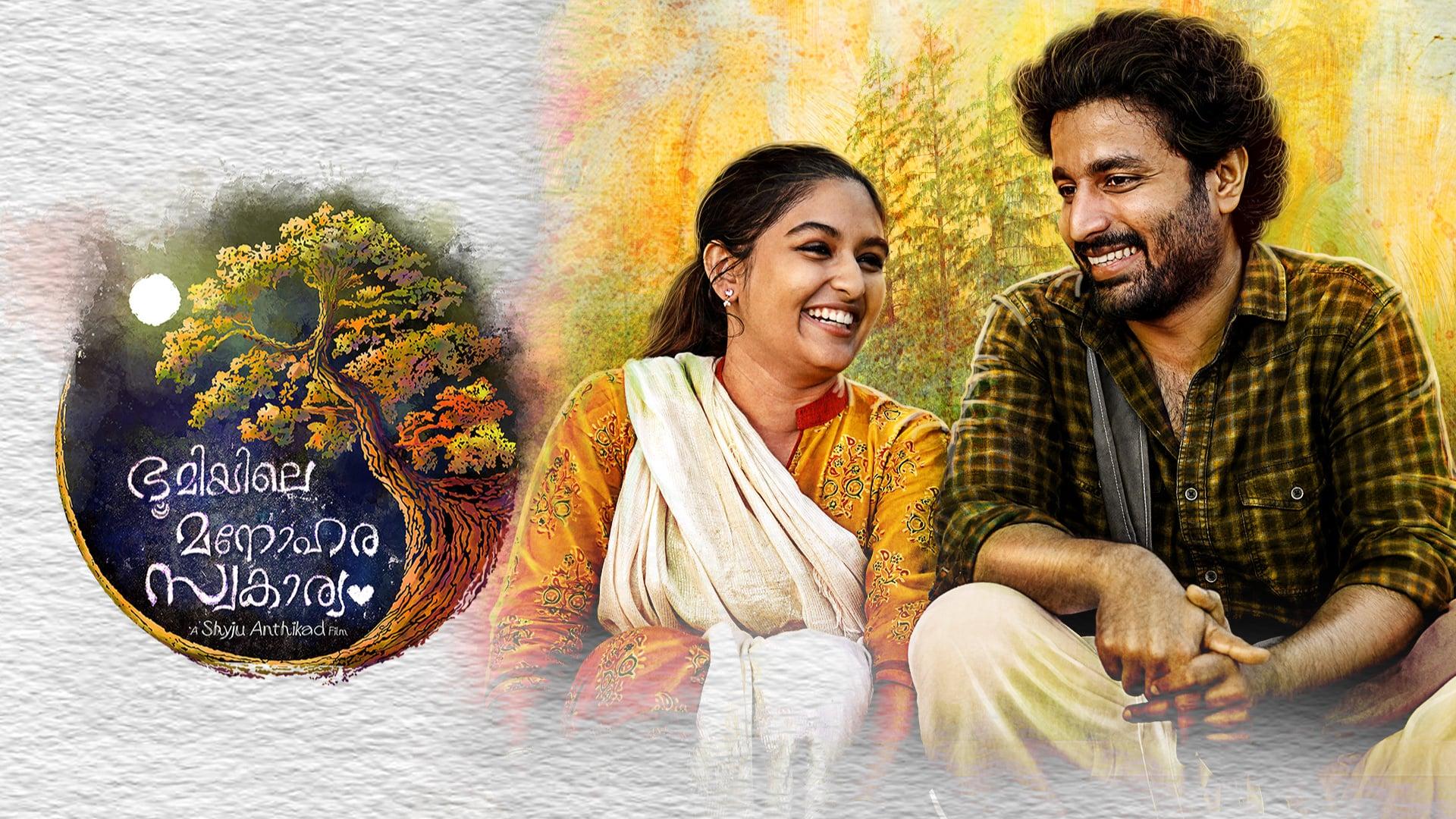 Bhoomiyile Manohara Swakaryam Movie Streaming Online