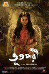 Bhoot Pori Movie Streaming Online