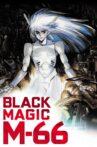 Black Magic M-66 Movie Streaming Online