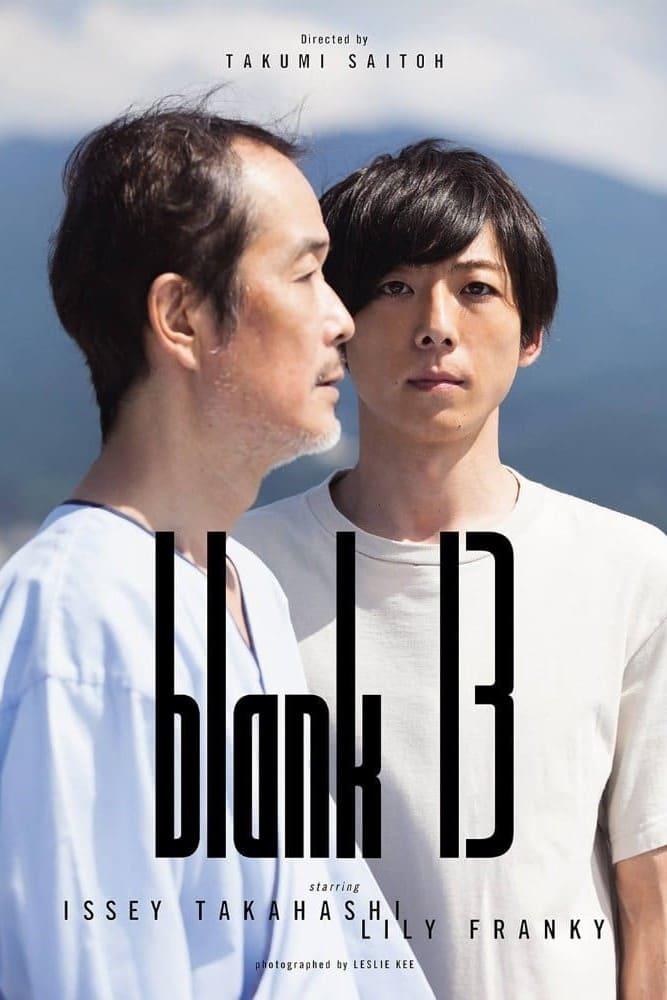 blank 13 Movie Streaming Online