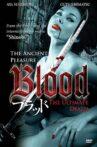 Blood Movie Streaming Online
