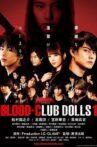 Blood-Club Dolls 1 Movie Streaming Online