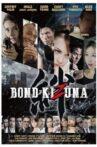 Bond: Kizuna Movie Streaming Online