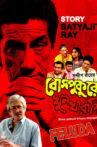 Bosepukure Khunkharapi Movie Streaming Online