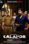 Calapor Movie Streaming Online