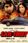 Car Thief Movie Streaming Online